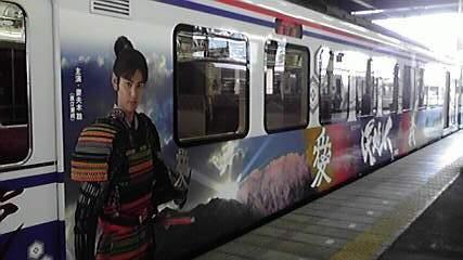 yuzawa01.jpg